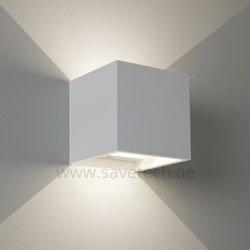 home-Wall-light